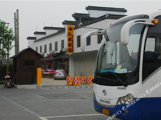 Xusheng Inn