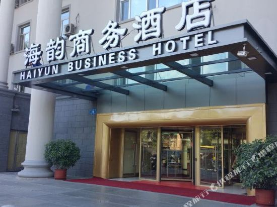 Haiyun Business Hotel