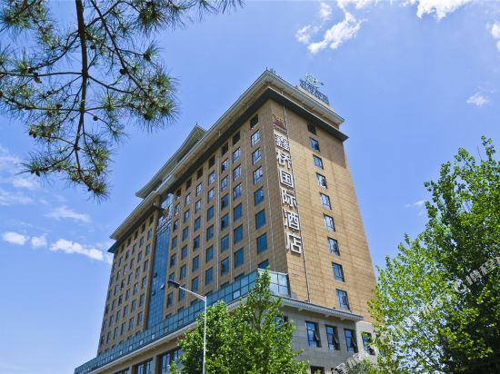 Xinqiao International Hotel
