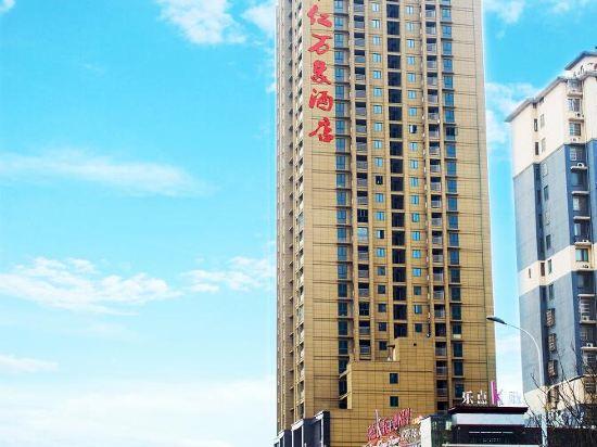 Juren Wanxiang Hotel