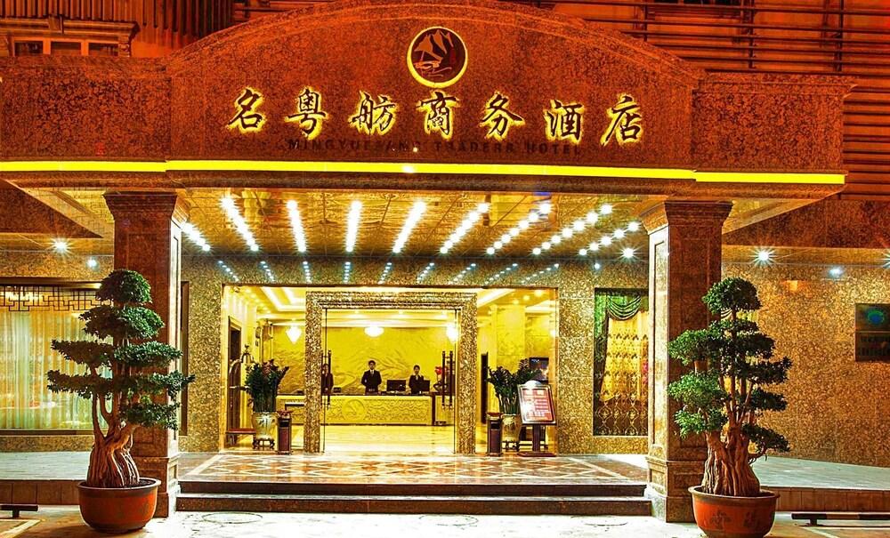 Mingyuefang Hotel