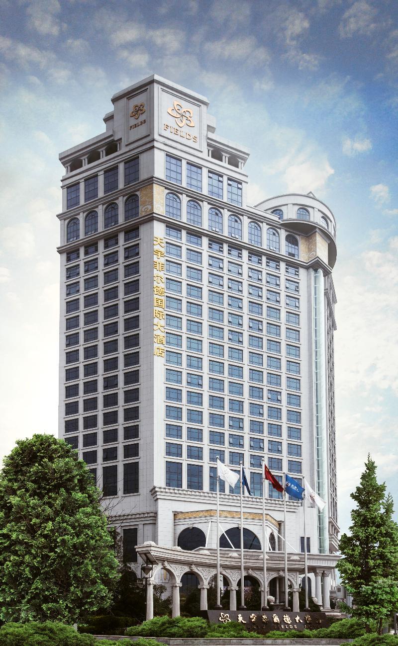 Tianyu Fields International Hotel