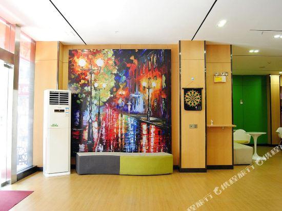 Gallery image of 7Days Premium Guangzhou Tianhe Shipaiqiao