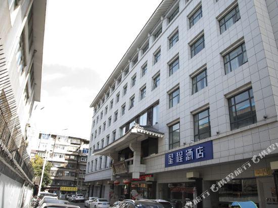 Flying Dream Dragon Hotel