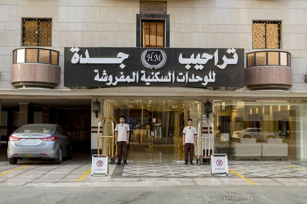 Traheeib Jeddah For Hotel Apartment