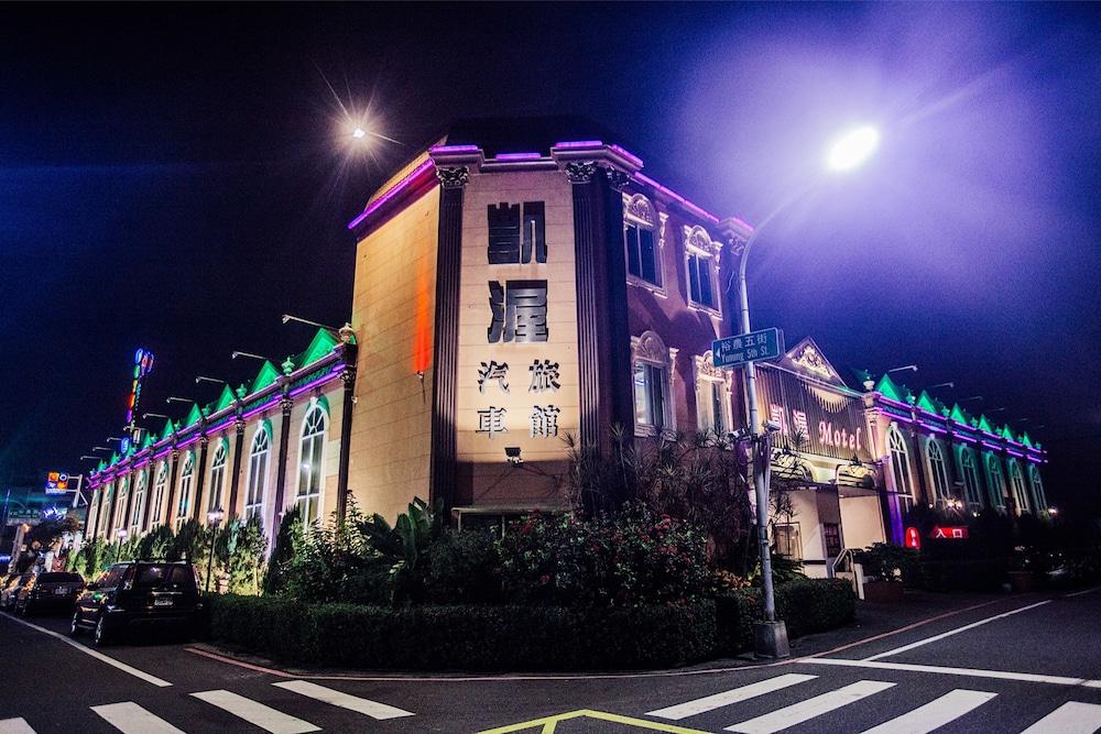 Catwalk Motel Tainan
