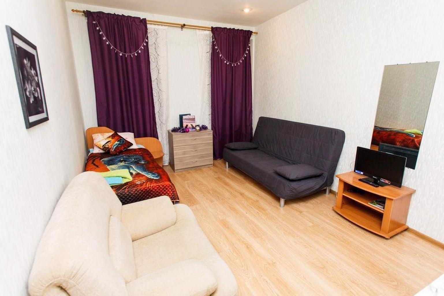 Apartment Cheshire Cat