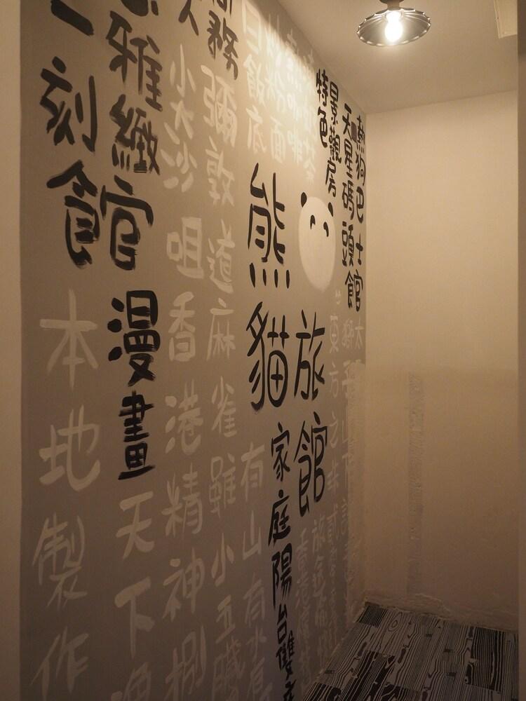 Panda's Hostel Cozy
