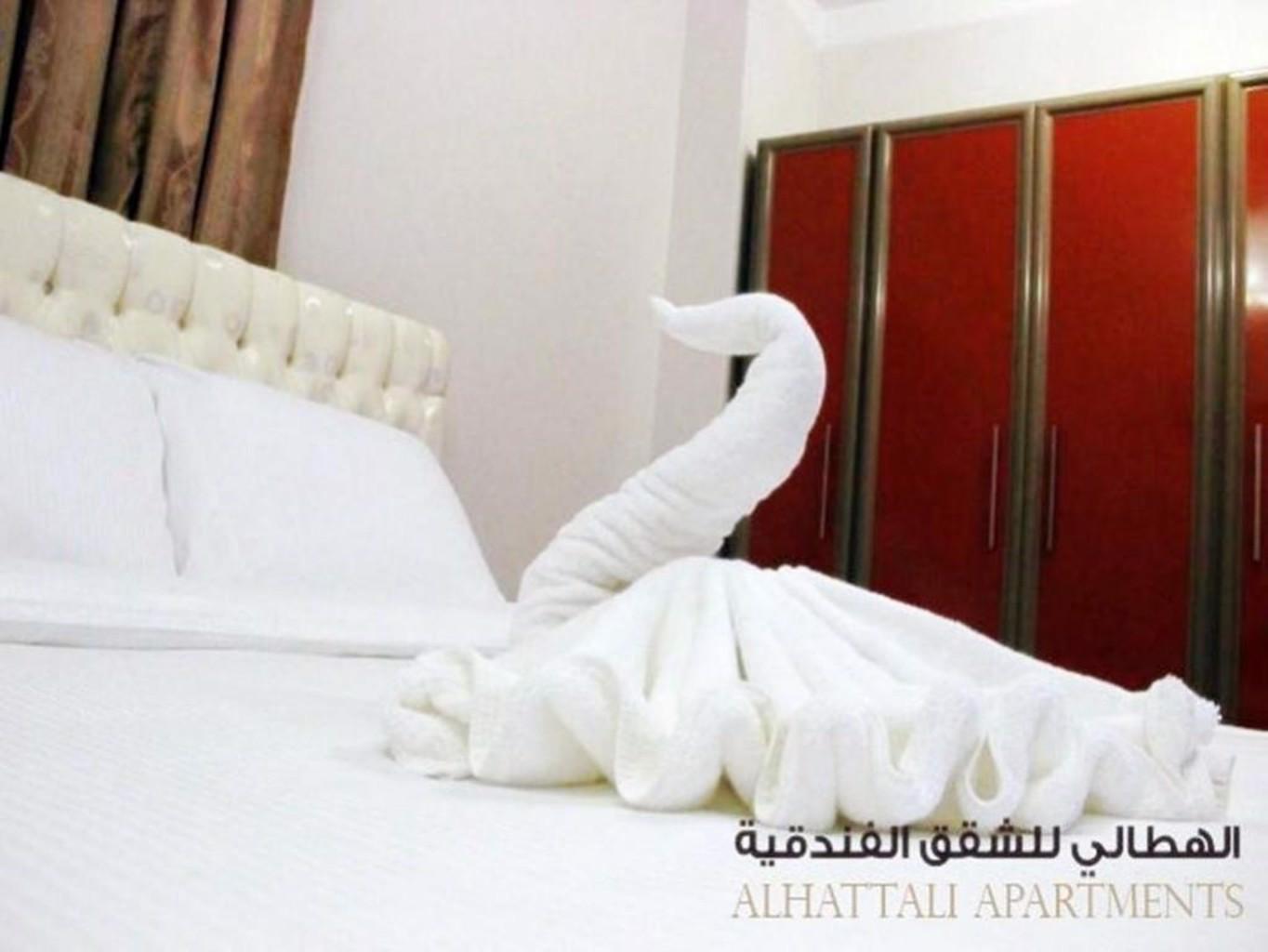 Alhattali Hotel