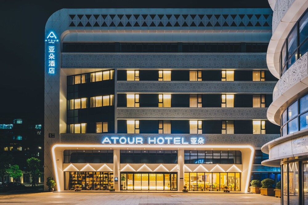 Atour Hotel Lukou Airport Nanjing
