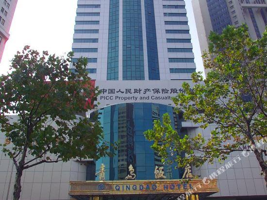 Qingdao Hotel Qingdao