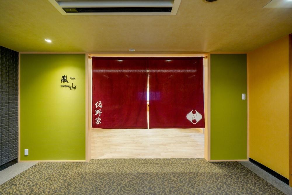 Kyoto Hotel Sanoya