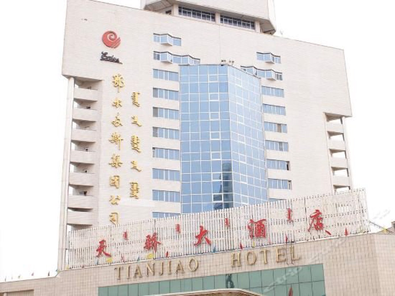 Gallery image of Tianjiao Hotel