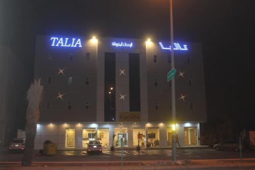 Talia Aparthotel 2