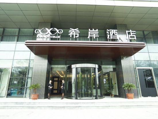 Xana Hotelle Tianjin Konggang Binhai International