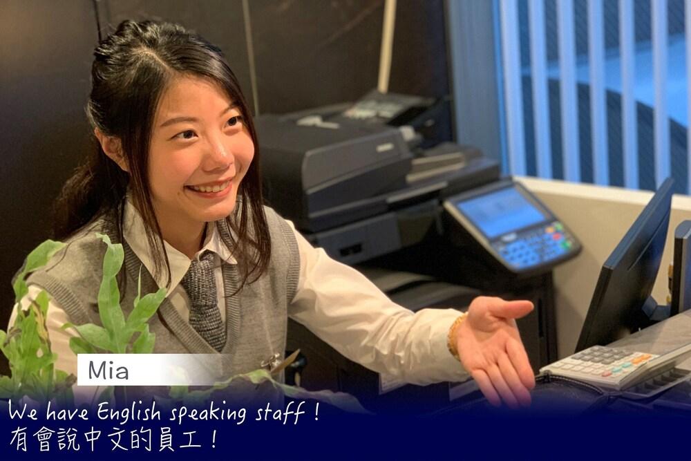 Gallery image of Coco Stay Nishikawaguchi Ekimae
