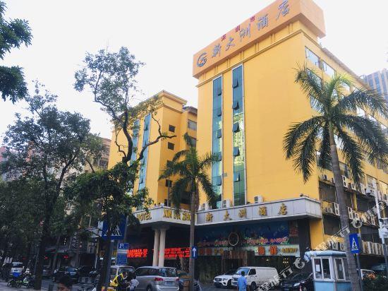 Shenzhen Xin Da Zhou Hotel