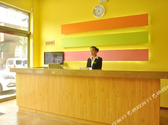 Gallery image of Shangjia Express Hotel