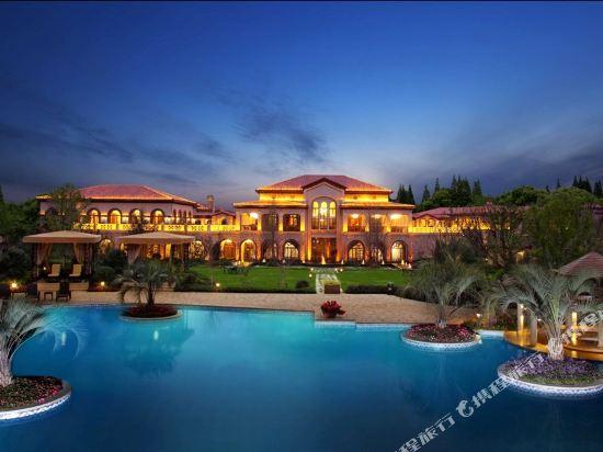 Kunshan Ghamtime Gloria Resort