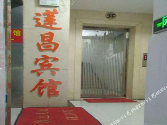 Lianchang Hotel