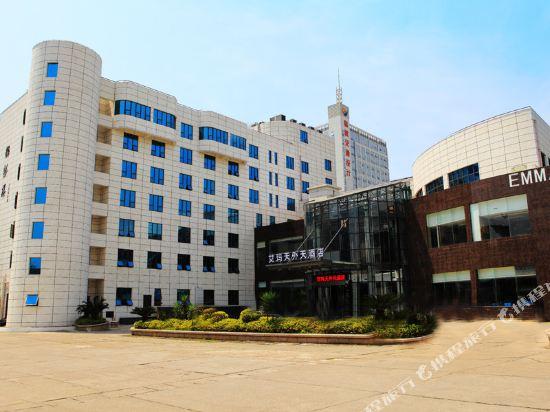 Emma Hotel Fuzhou