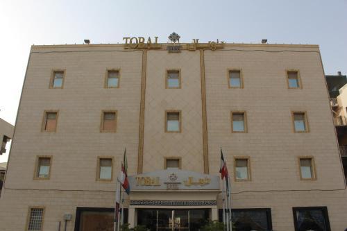 Tobal Al Hamra Hotel Apartments