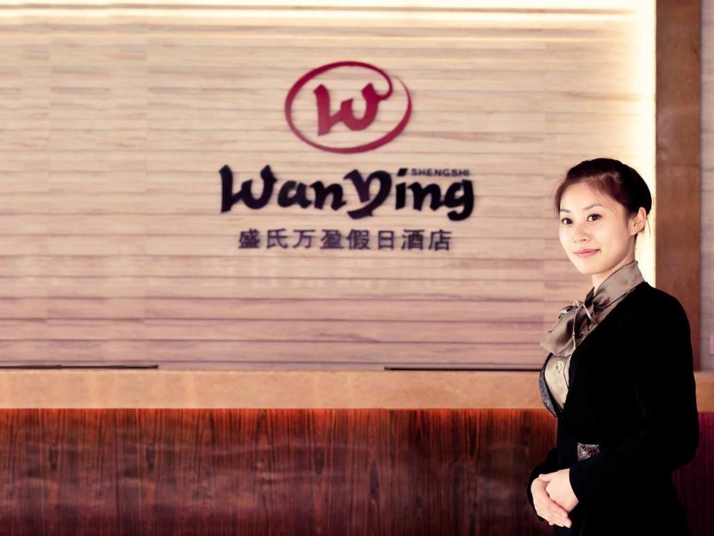 Wanying Hoilday Hotel Suzhou