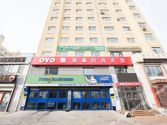 Changchun Yi Chao Fashion Hotel