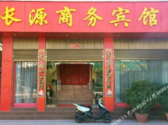 Changyuan Business Hotel