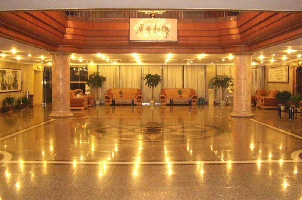 Guest House Qingdao