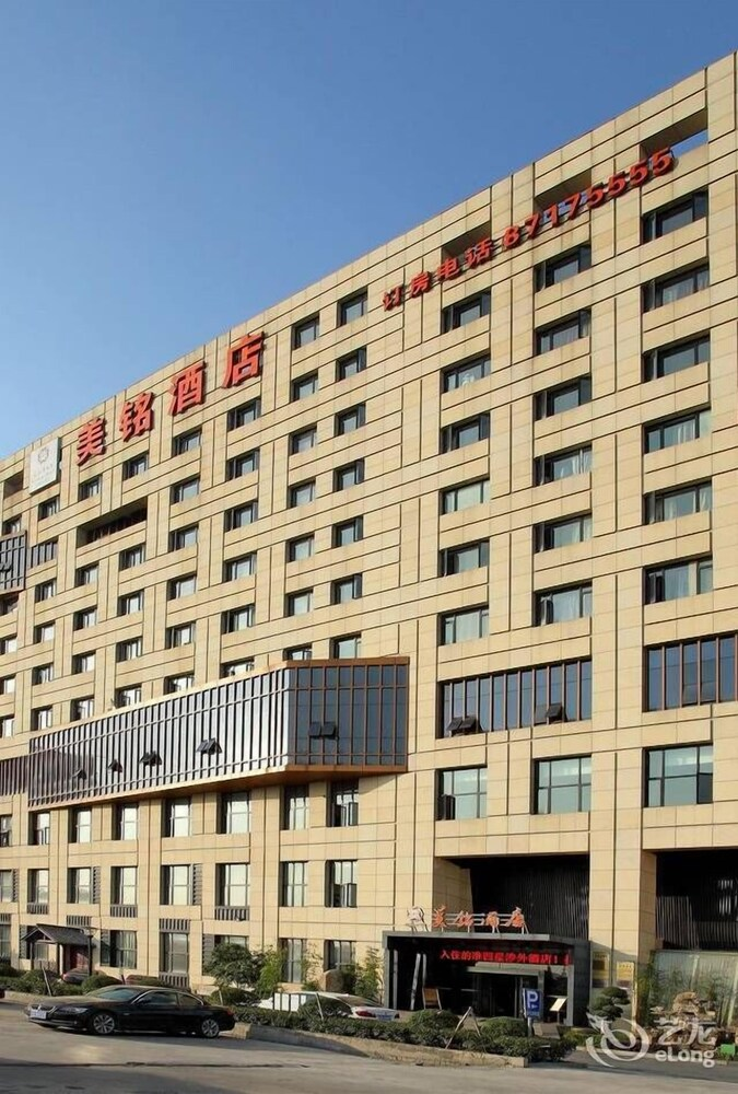 Hangzhou Mymoon Hotel