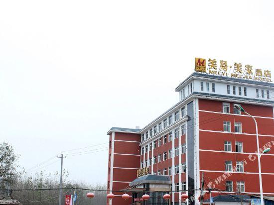 Gallery image of Meiyimeijia