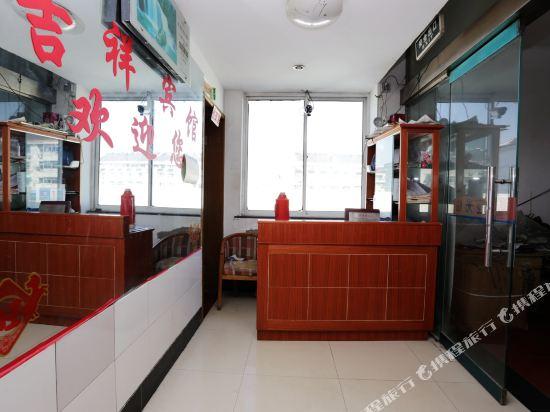 Gallery image of Jixiang Hotel