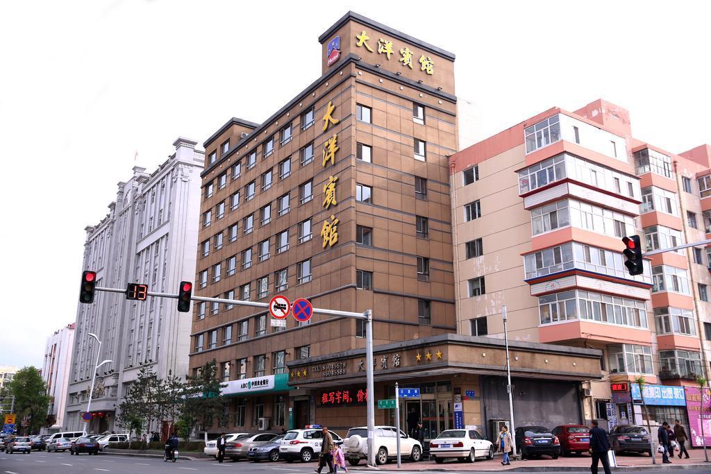Dayang Hotel