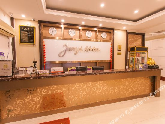 Gallery image of Junyi Chain Hotel