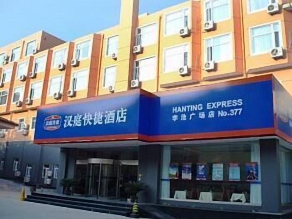 Hanting Express Licang Square Qingdao