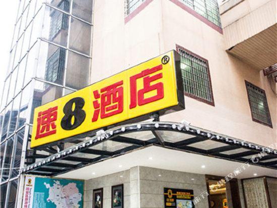 Super 8 Hotel Xiamen Tong An Tong Ji Bei Lu