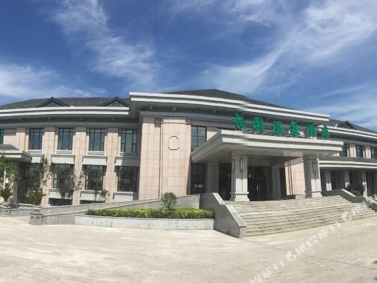 Yiyuan Hot Spring Hotel