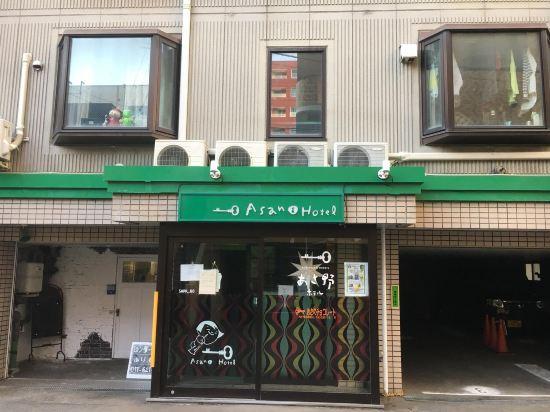 Asano Hotel