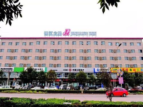 Jinjiang Inn Bazhou Shengfang Town