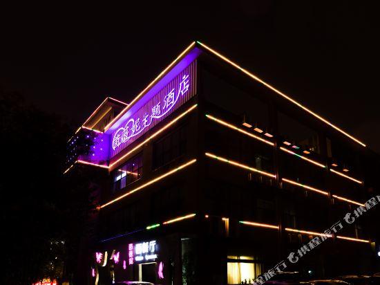 Ever Nice Theme Hotel
