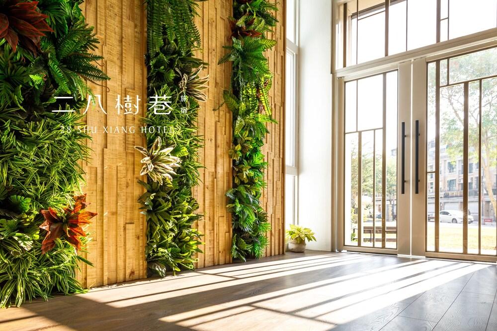28 Shu Xiang Hotel