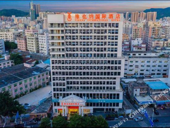Vienna Hotel Shiyan Guangming Road