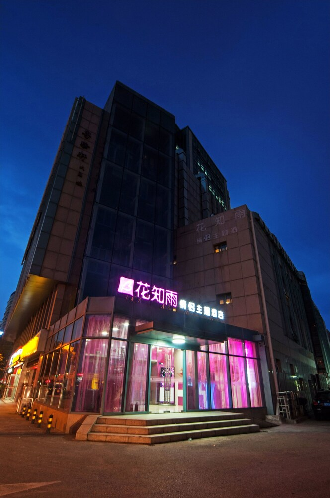 Suzhou Huazhiyu Lover Theme Hotel