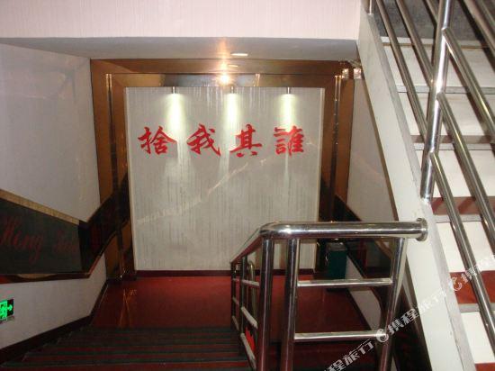 Gallery image of Hohhot Jiahong Home Inn Renmin Stadium Branch