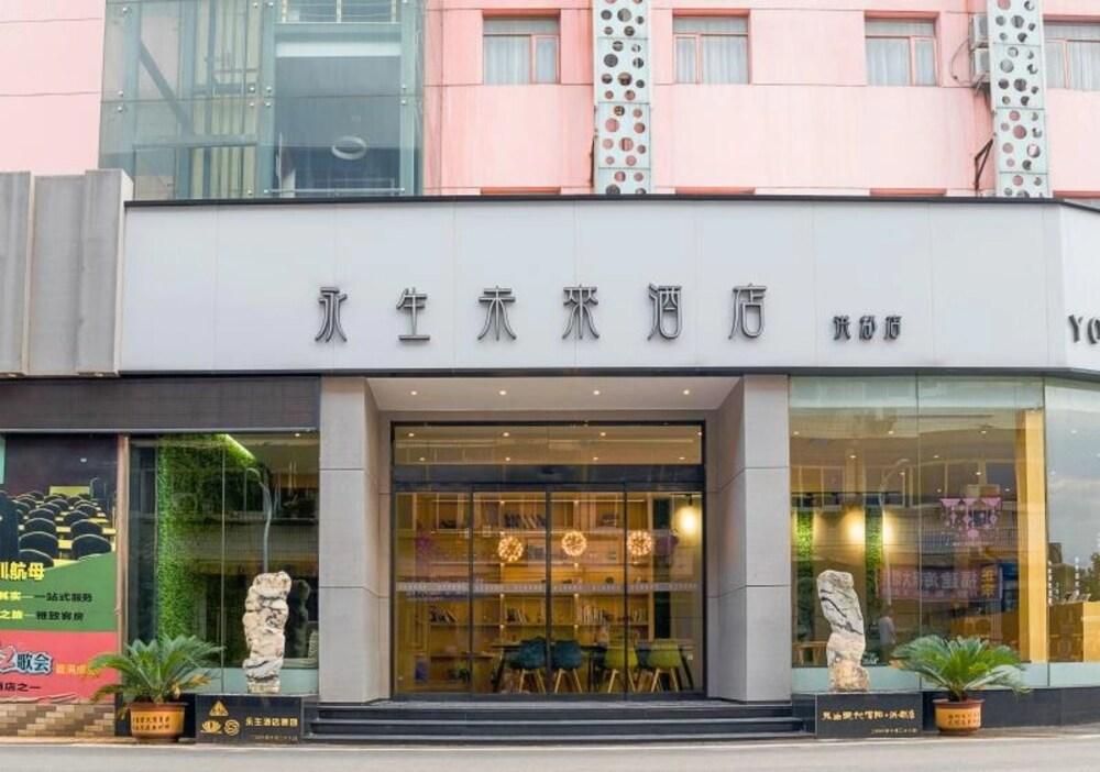 Yong Sheng Wei Lai Hotel