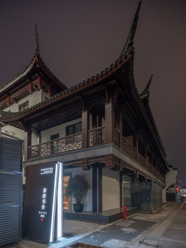 SSAW Boutique Hotel Confucius Temple Library Hotel