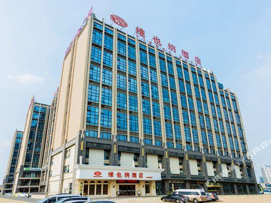 Vienna Hotel Suzhou Railway Station