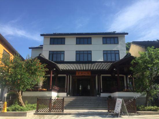 Li Sheng Tang Li Shan Ju Hotel