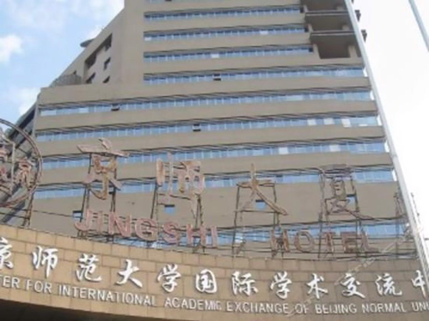 Jingshi Building
